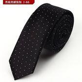 vivi 領帶家族  窄領帶5CM 英倫休閒黑底亮銀點點3 66