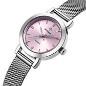 女士精鋼網帶石英手錶夜光防水手錶女手錶《印象精品》p127