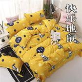 床單單件被單三件套單人學生宿舍1.2米純棉被套2女生0.9m床上四件 可可鞋櫃