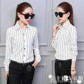 裝新款黑白雙條紋襯衫女長袖修身顯瘦百搭上衣職業襯衣