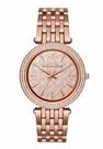 『Marc Jacobs旗艦店』美國代購 MK3399 Michael Kors 時尚閃耀金星晶鑽女士腕錶|MK|100%全新正品|