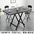 可摺疊桌餐桌家用小戶型簡易長方形小方桌吃飯桌椅宿舍擺攤便攜式 夢幻小鎮