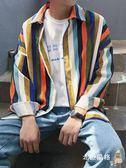 春裝新款條紋襯衫長袖寬鬆打底襯衣男士百搭彩條寸衫外套潮全館滿千88折