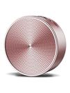 擴音器小蜜蜂擴音器教師用上課寶無線耳麥導游講課教學專用喇叭迷你小型 玩趣3C