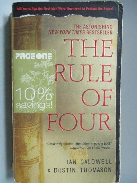 【書寶二手書T5/原文小說_MRQ】The Rule of Four_外皮金