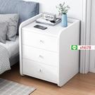 簡易床頭櫃簡約現代臥室多功能儲物柜迷你小型床邊柜子ins收納柜【頁面價格是訂金價格】