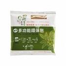 《阿嬤寶淨洗潔粉》-多功能環保包1000g(3入/組)