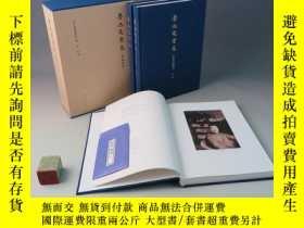 二手書博民逛書店《魯迅藏書志:古籍之部》簽名鈐印罕見附贈藏書票 16開布面精裝·