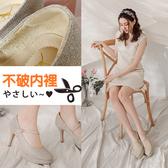 Ann'S動人心魄-腳背顯瘦繫帶璀璨防水台圓頭高跟婚鞋9cm-金