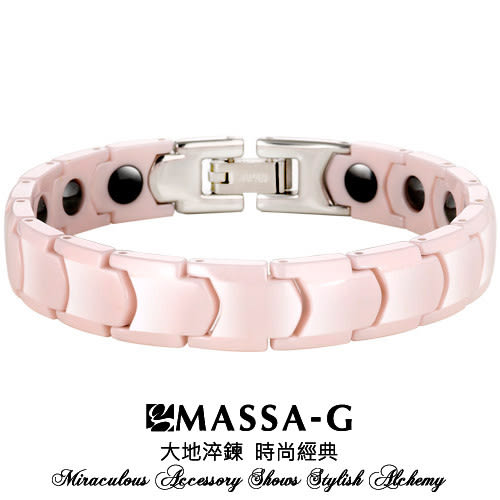 粉紅奇蹟 精密陶瓷健康手鍊-MASSA-G