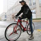 山地自行車愛自由山地車自行車成人碟剎26寸學生城市越野賽車男女款概念單車LX 【时尚新品】