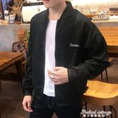 男士休閒外套春秋季新款韓版修身夾克青少年潮流帥氣衣服男裝