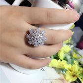 歐美夸張閃耀水晶鉆石雪花戒指時尚百搭食指戒潮流女士指環戒配飾   夢曼森居家