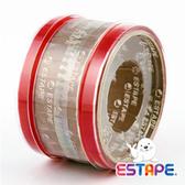 王佳膠帶 ESTAPE 免膠台抽取式HS1555R 易撕貼 紅 32卷/ 盒