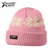 PolarStar 反摺橫條羊毛保暖帽 P13606『粉紅』