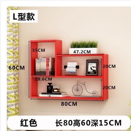 創意牆上置物架壁挂壁櫃裝飾架陽台臥室廚房收納吊櫃書架簡約現代6 (首圖款)