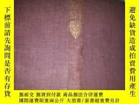 二手書博民逛書店A罕見Smaller Classical Dictionary