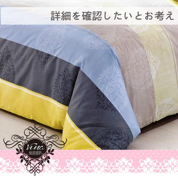 《簡單思索》百貨專櫃精品薄床包組 100%MIT台製舒柔棉-雙人加大(6*6.2尺)