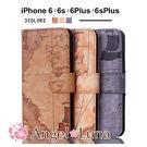 手機殼現貨 iPhone 6 6S 時尚...