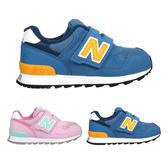 NEW BALANCE 男女小童復古慢跑鞋(免運 313系列  NB N字鞋 童鞋≡排汗專家≡