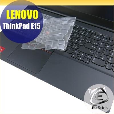 【Ezstick】Lenovo ThinkPad E15 奈米銀抗菌TPU 鍵盤保護膜 鍵盤膜