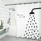浴室防水布浴簾套裝免打孔洗澡間掛簾衛生間隔斷簾門簾子防霉日本