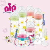 nip德國防脹氣玻璃奶瓶旗艦組-拇指形奶嘴-女生款 G-NIP-G4-W