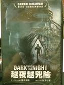 影音專賣店-G07-005-正版DVD*電影【越夜越兇險】-凱文杜蘭*傑克海勒