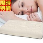 乳膠枕-護頸按摩柔軟健康科技天然乳膠枕頭68y32[時尚巴黎]