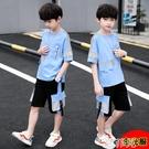 男童套裝 兒童裝男童夏裝短袖套裝新款中大童12男孩夏季帥氣韓版夏天潮 韓菲兒