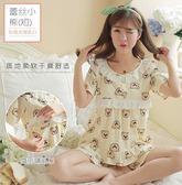 春夏季短袖月子服純棉孕婦睡衣夏天薄款 LQ4613『miss洛羽』