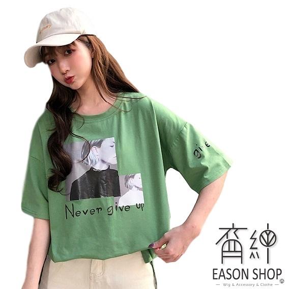 EASON SHOP(GW6886)實拍撞色英文字母歐美人像印花長版短袖七分袖素色棉T恤裙OVERSIZE落肩寬鬆連身裙