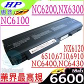 HP 電池(業界最高規)-惠普電池-NC6100,NC6400,NC6420,NC6430,NX6125,NX6130,HSTNN-DB16,HSTNN-FB18,HSTNN-I03C