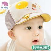 嬰兒帽子春秋男女寶寶兒童鴨舌帽3-6-12個月棒球帽遮陽帽棉布夏季-Ifashion