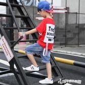 童裝男童夏裝新款套裝中大童夏季兒童短袖帥氣韓版潮衣兩件套  Cocoa
