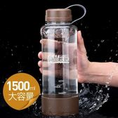 太空杯1500ml大容量水杯運動健身水壺大號塑料水瓶杯子