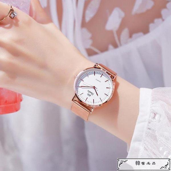手表女士學生韓版簡約時尚潮流防水休閑大氣石英女表抖音網紅同款