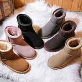 雪地靴新款防水真皮雪地靴女短筒棉鞋冬季皮毛一體防滑保暖學生百搭 全館免運