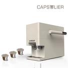 【Capsulier Lite】咖啡膠囊...