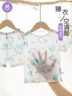 兒童夏季短袖睡衣套裝寶寶空調服純棉薄款男童嬰兒幼兒夏裝女夏天