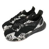 【海外限定】adidas 慢跑鞋 X9000L3 W 黑 白 油光鞋面設計 回彈中底 愛迪達 路跑 男鞋【ACS】 FW5709