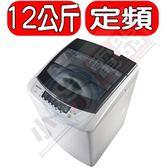 Panasonic國際牌【NA-120EB-W】12公斤單槽洗衣機NA-120EB 120EB