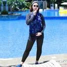 中大尺碼泳裝 新款潛水服女200斤加肥加大碼胖MM長袖長褲防曬速干泳衣五件浮潛