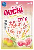 明治GOCHI軟糖-酸甜梅子