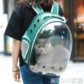 寵物包 貓書包寵物貓咪背包外出包雙肩包太空艙貓包外出便攜全透明狗背包YJT 暖心生活館