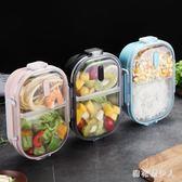 便當盒不串味分格密封保溫飯盒學生上班族飯盒 QX737 【棉花糖伊人】