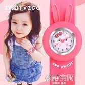 兒童手錶玩具2-3歲電子卡通可愛男孩女孩防水啪啪圈幼兒嬰兒寶寶  韓語空間