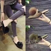 韓版 低跟平底尖頭毛毛拖鞋鞋外穿尖頭平底毛毛鞋