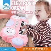 兒童電子琴寶寶早教音樂玩具小鋼琴0-1-3歲男女孩嬰幼兒益智禮物多色小屋YXS