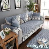 沙發墊四季通用歐式防滑坐墊